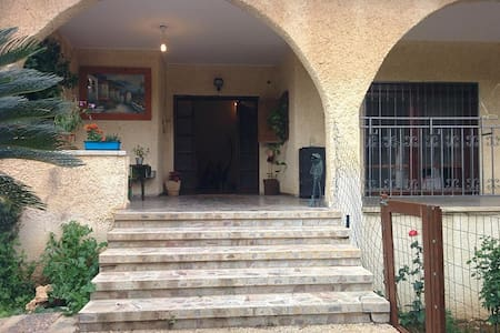Kfar Hirur Special Hosting :) - Atlit - Bed & Breakfast