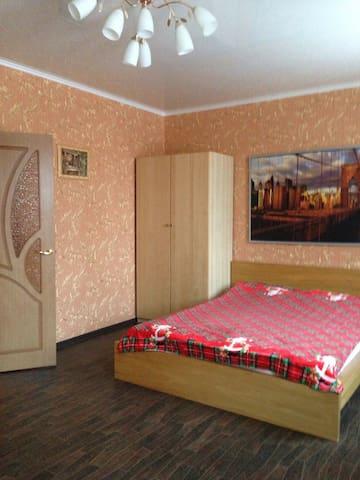 "Апартаменты ""Эко-Парк Дубрава"" - Kazan - Daire"