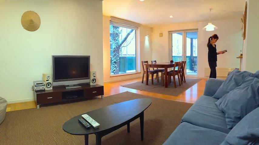 Beautiful Apartment - Quiet Setting - Sapporo