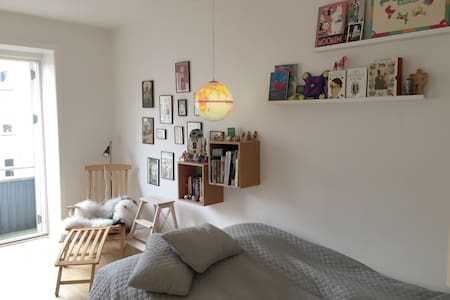 Cozy single room apartment  - Copenhague