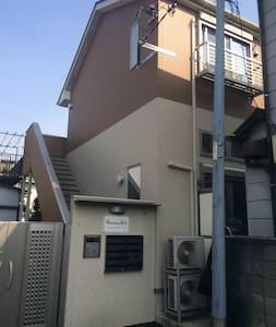 东京南边的温馨小家,离横滨很近,靠近羽田机场,房主是Chinese,愿意为您的日本之行提供任何帮助~ - 川崎市中原区