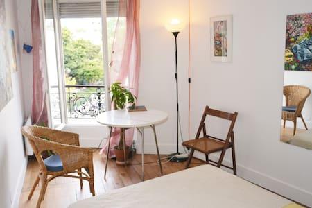 Beautiful apartment in the heart of Paris - Paris