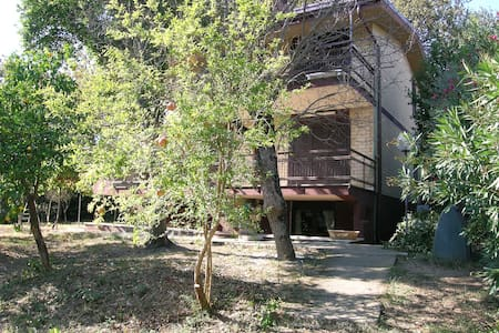 Welcome to Campolongo! - Spigno Saturnia - 公寓
