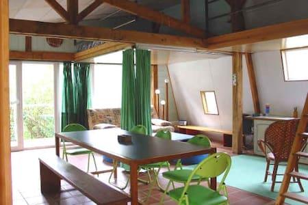 les Gîtes du Chêne-Vert - Chabanais - Bungalo