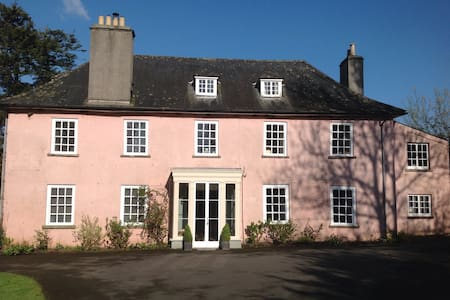 Tretower House, near Crickhowell. - Crickhowell - Bed & Breakfast