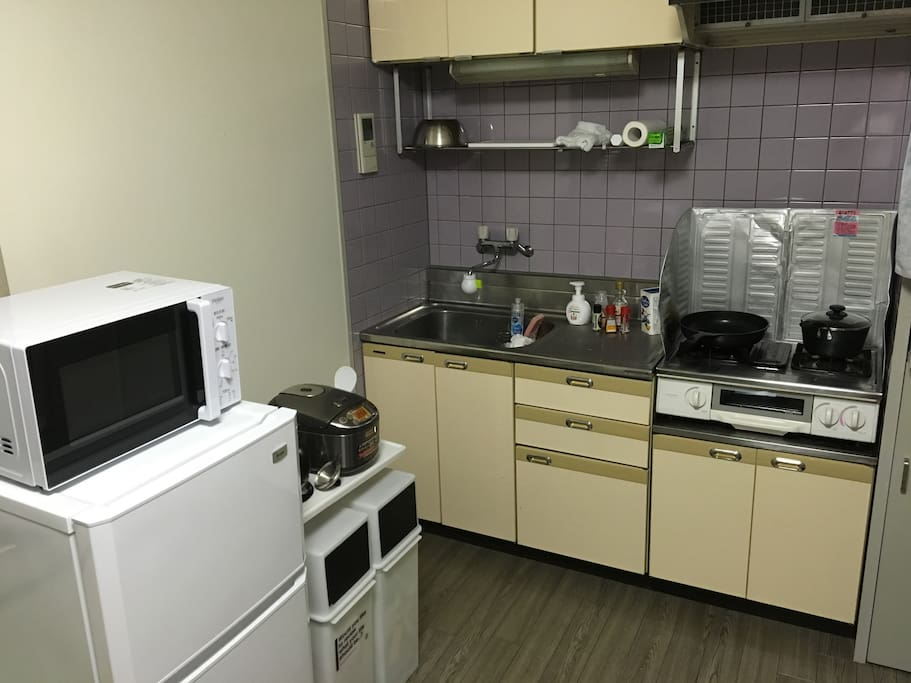 Cheap Room At Waseda Apartments For Rent In