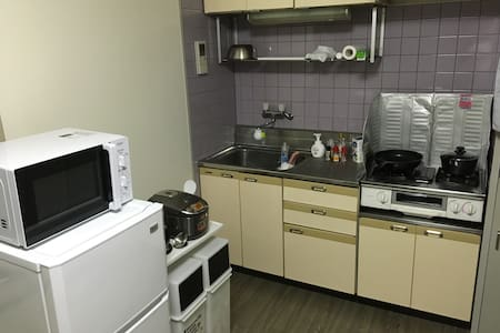 Cheap room at Waseda - 新宿区西早稲田 - Apartment