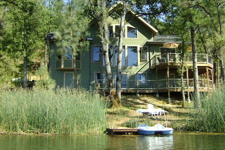 WELCOME TO THE LAKE HOUSE !!!