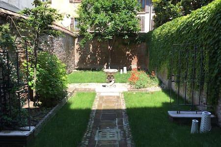 Suite Giardino Segreto, Mantova Centro - Mantova - Hus