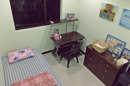 Close to Taoyuan Airport,suitable for early flight - Taoyuan District - Другое