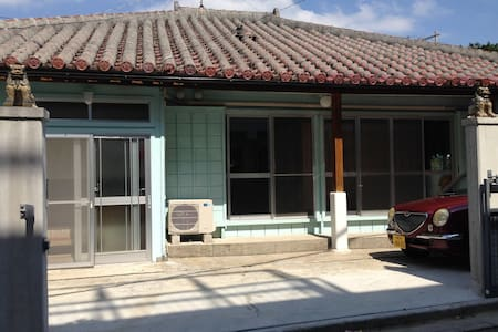 Japanese old share house - Kadena-cho - 獨棟