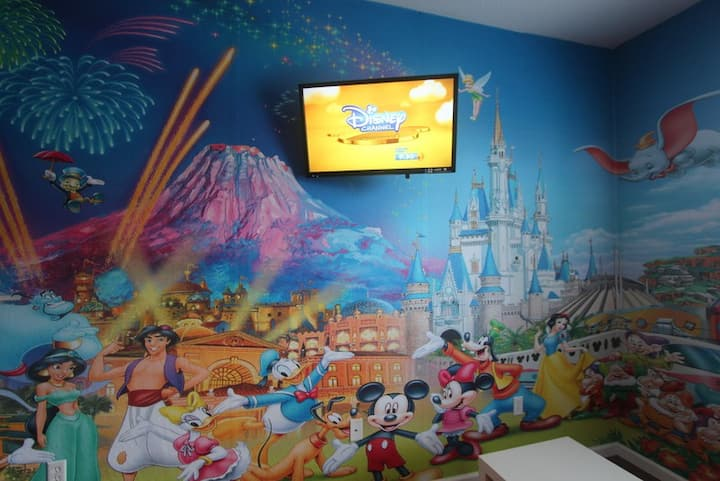C1  Dream Disney Family Vacation
