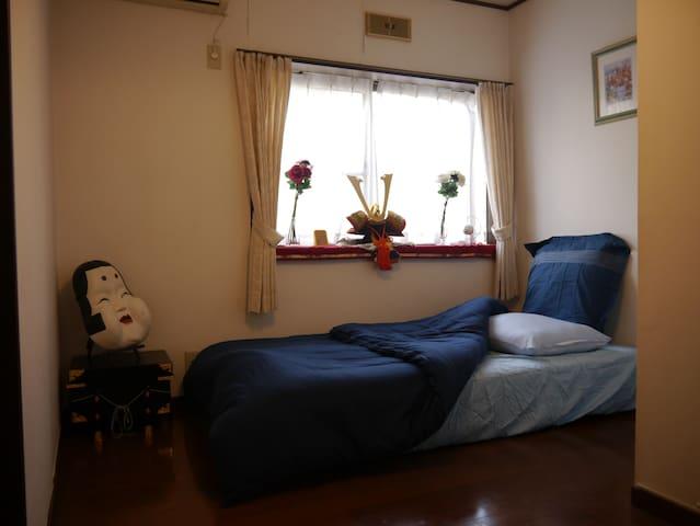 Room in Central Tokyo! - Shinagawa-ku