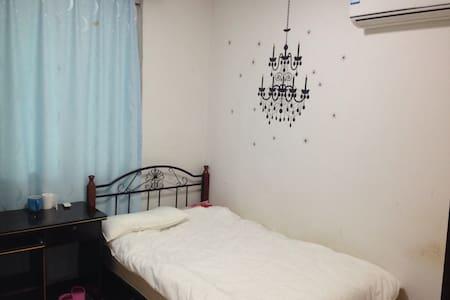 深圳福田中心区舒适小区房,现代感,适合出差旅行居住。 - Shenzhen