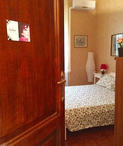 SOFIA's Room in the Heart of Rome - Roma