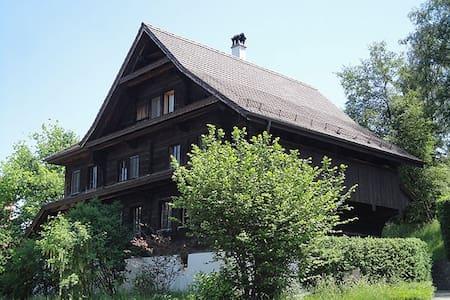 B&B Rittershuus, DZ, Garten, Sauna - ลูเซิร์น - ที่พักพร้อมอาหารเช้า