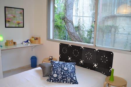 Amazing City Center Studio - Haifa - Appartamento