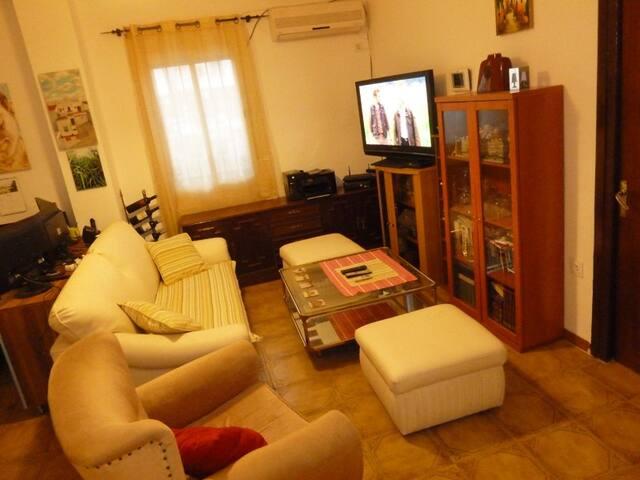 Habitación en Triana - 塞維利亞 - 公寓