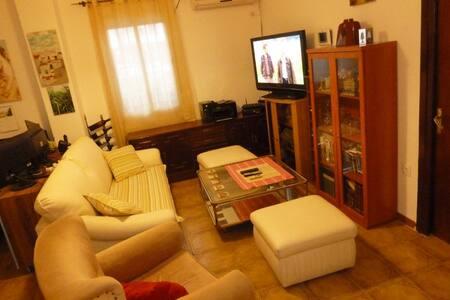 Habitación en Triana - Sevilla - Pis