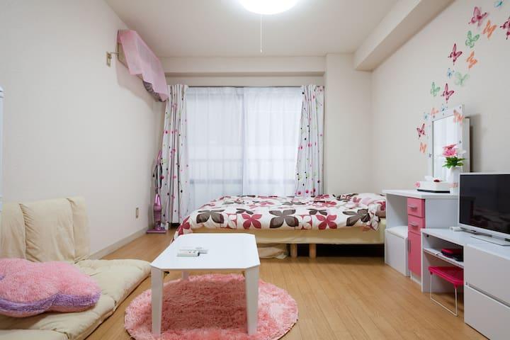 Yokohama Kawaii room L'OCCITANE Near Pacifico!
