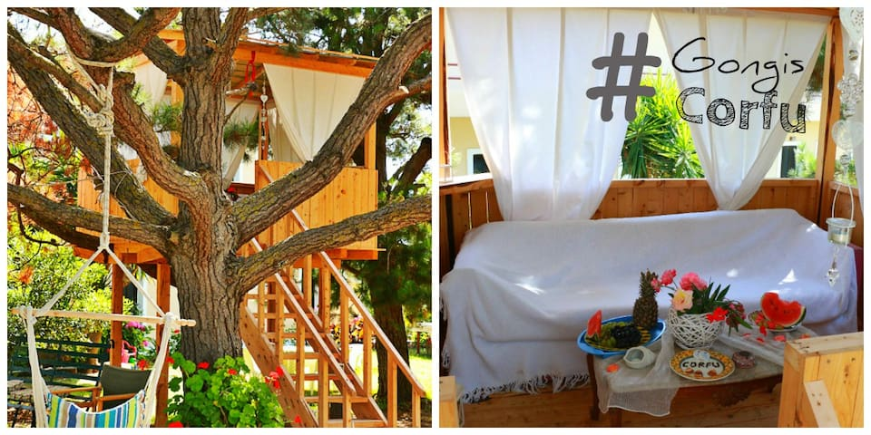 Tree Houses at Corfu Greece - Χωριο - Apartment