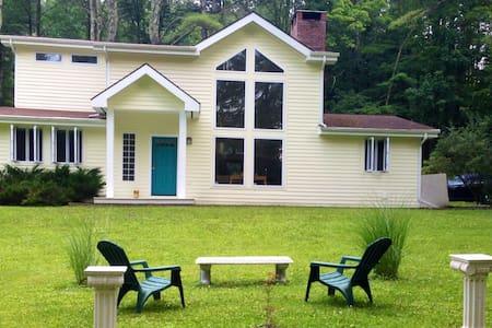 Sunny, Spacious,  Modern retreat - 贝尔斯维尔(Bearsville)