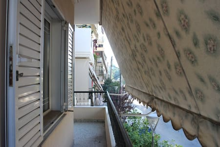 Vintage apartment in Athens - Egaleo - Apartament