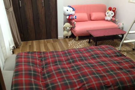Little KeroKero room - Loft - Kita-ku - Bed & Breakfast