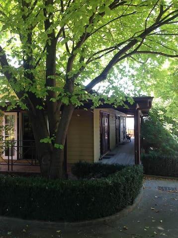 Peppergreen Cottage - New Berrima - Talo