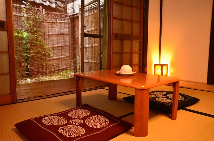 1c. YouEnMe (Private Room 1F) - Kyōto-shi - Hus