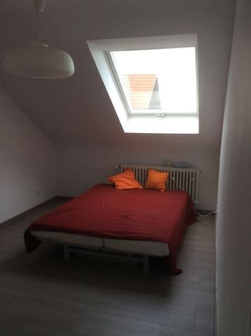 Schöne moderne Ferienwohnung - Lampertheim - Flat