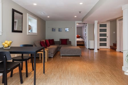 Large, Modern & Quiet Private Space - Vancouver - House