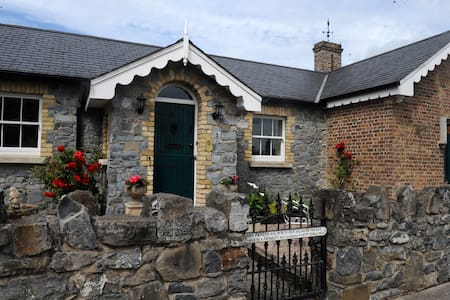 IRISH COUNTRY COTTAGE NEXT TO THE K CLUB & DUBLIN - Casa