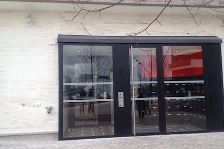 New building apt near Shopping Mall - Aubervilliers