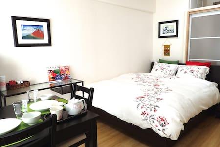 SHINJUKU 5min★Lovely & Comfy bed!!! - Toshima - Apartmen