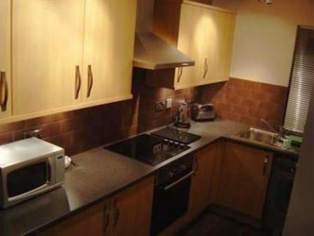 Summer Apartment - Winnersh