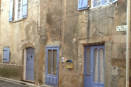 Stone-built medieval town house in Languedoc - Saint-Chinian - 公寓