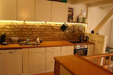 Zimmer mit Anschluß in HD Weststadt - Heidelberg