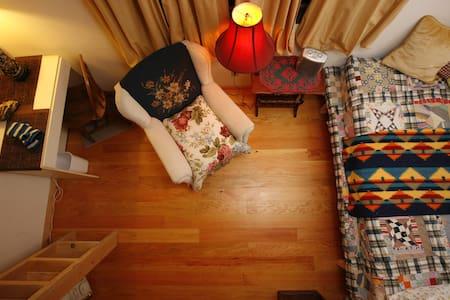 Ecovillage GratefulTraveler, Qn/twn - Dormitório