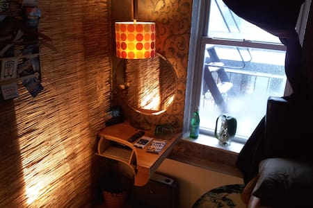 Times Square Private Small Room - New York - Apartment