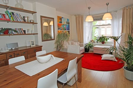 Cosy guest room near city centre -1 - Amsterdam - Apartment