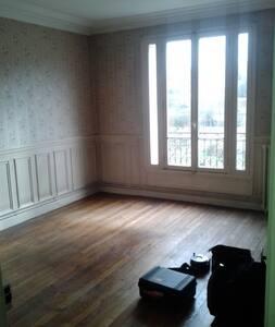 Prive - Sèvres - Apartment