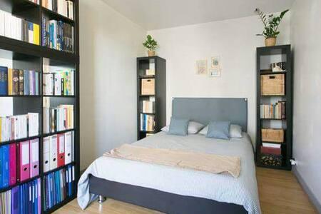 Studio 30m² confortable Parc Expo +parking gratuit - Vanves - Apartamento