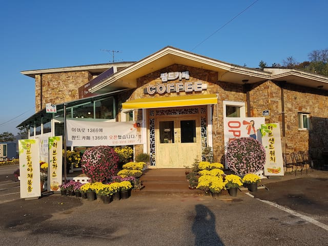 Farm de cafe1366