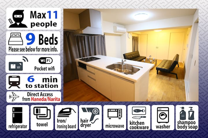 MAX 11 people/Shinagawa/Mita /Tamachi/Free WiFi