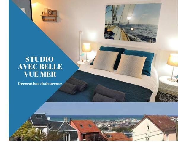 Studio 14- vue sur mer et sur la ville de Dieppe