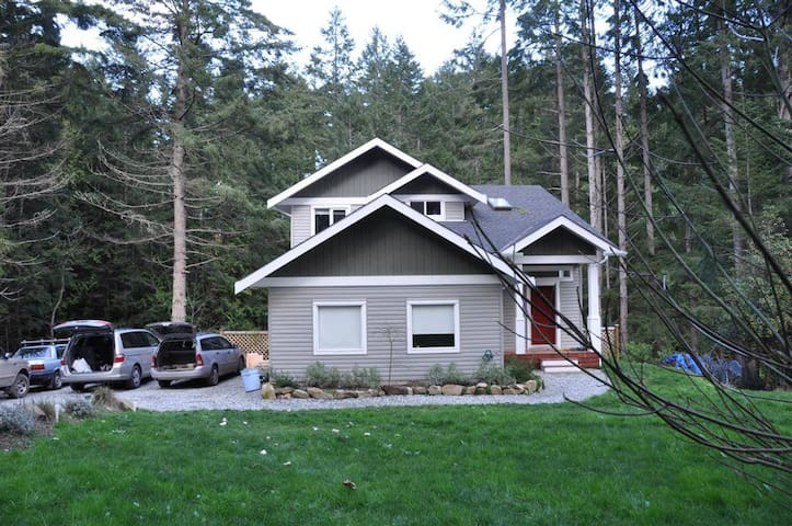 Family Home Available Spring Break - Salt Spring Island - Hus