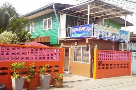Ban Kru Ae Homestay - Bangkok