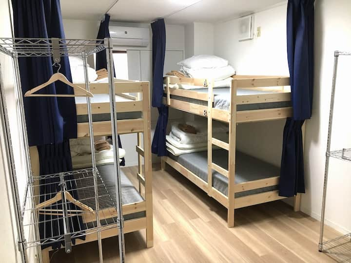Female Dormitory 10mins to UENO! HOSTEL FD