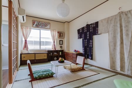Tatami traditional room//clean&cozy - 大阪市 - Lägenhet